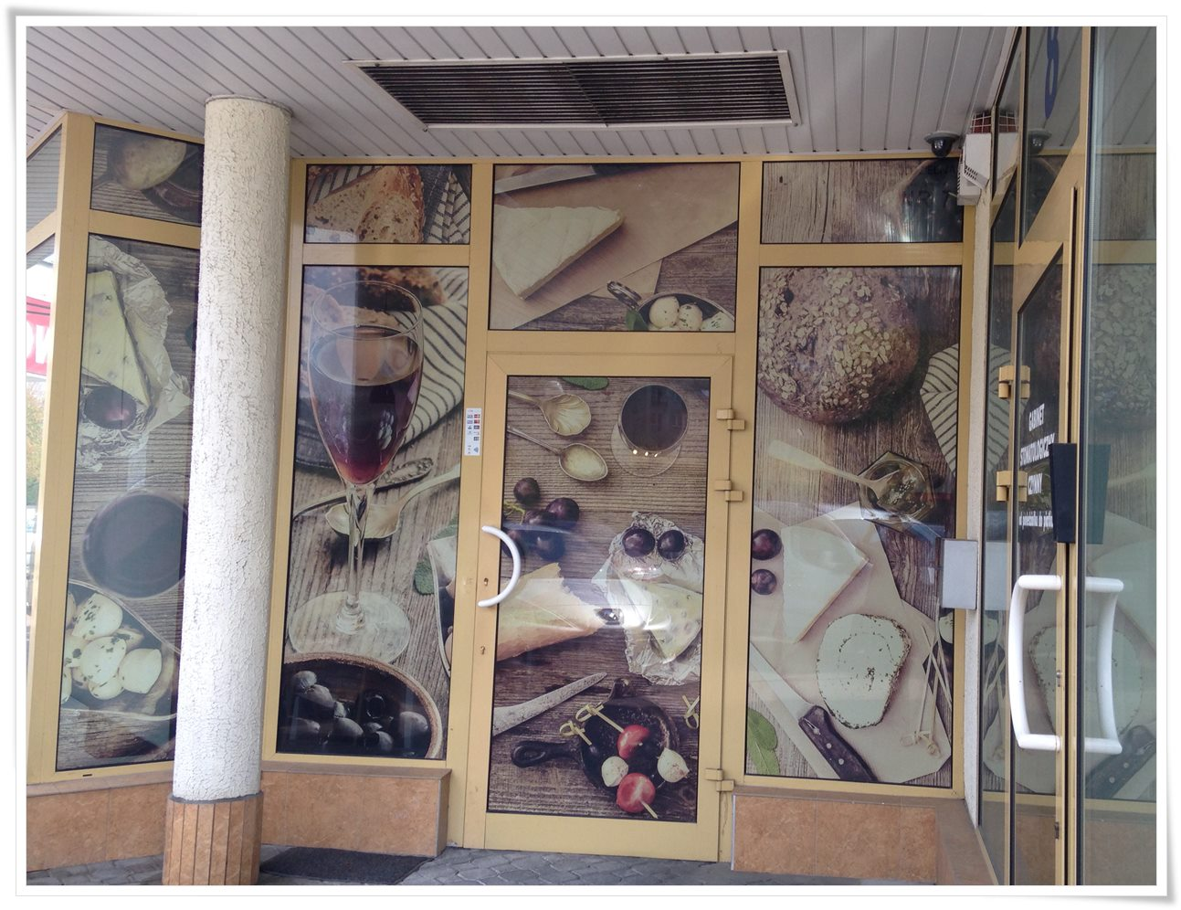 Folia dekoracyjna do restauracji